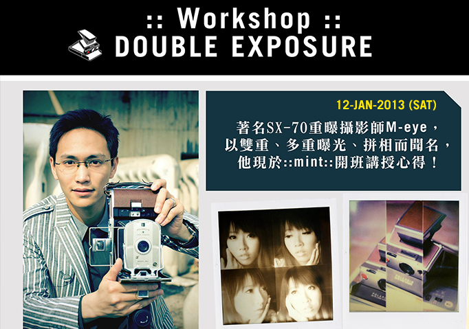 Impossible Double Exposure Workshop!Join us now!