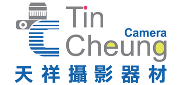 Tin Cheung Camera